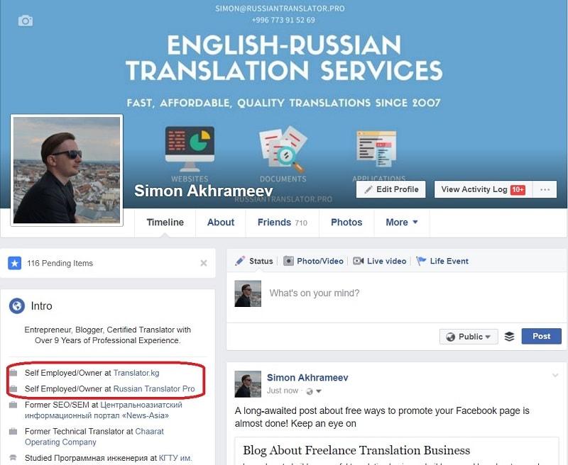 FB personal profile