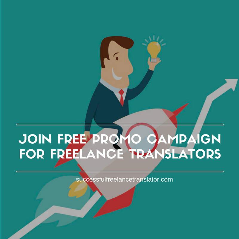 Freelance translator online работа через интернет удаленный доступ к